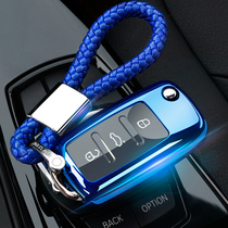Suitable for Volkswagen key buckle Nova Passatron speed Teng polo Polaroid key package Shell woman