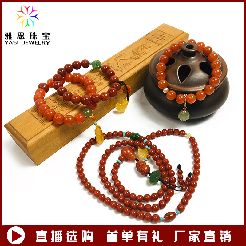 IELTS jewelry natural gem jade jewelry south red salt source agate bracelet with vermilion accessories