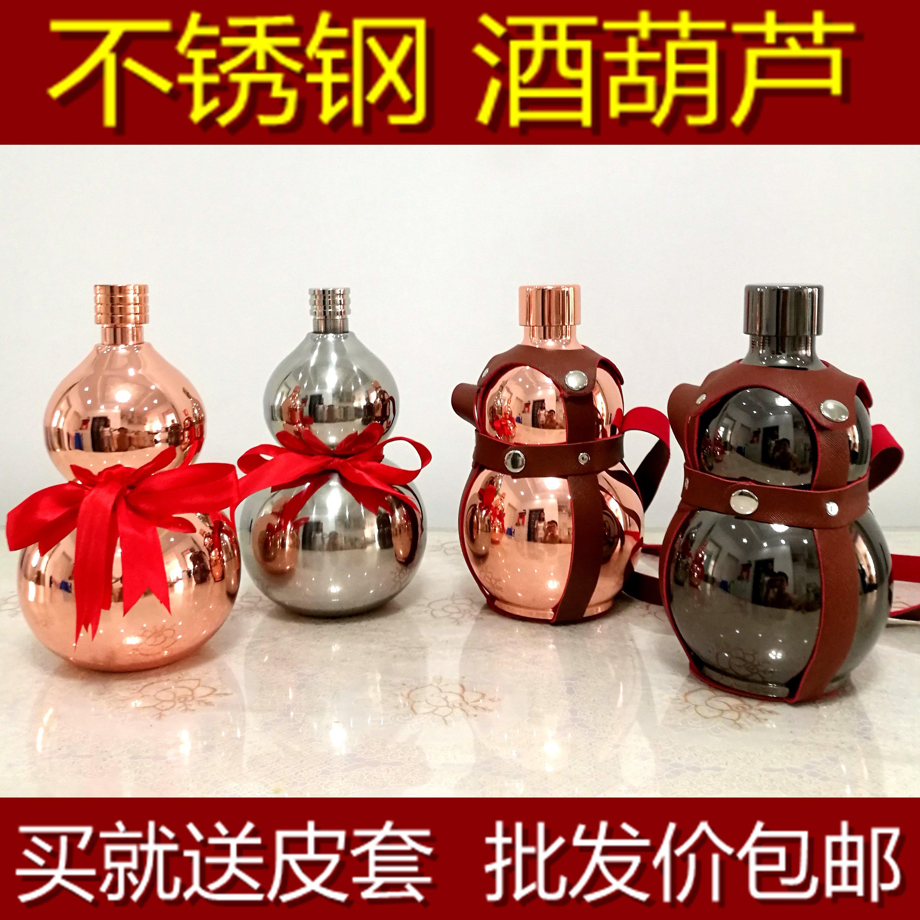 Бутылки Артикул 564416074095