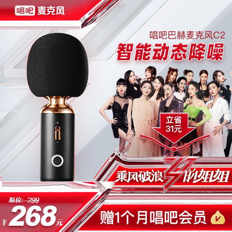 Микрофоны Артикул 590204850028