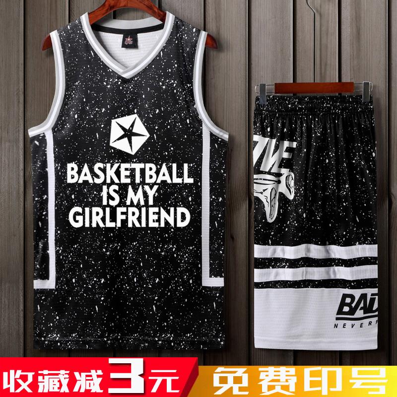 定制套装男女夏季背心儿童篮球服(非品牌)