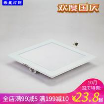 LED厨卫灯嵌入式22X22CM卫生间浴室吸顶灯具集成吊顶灯开孔27暗装