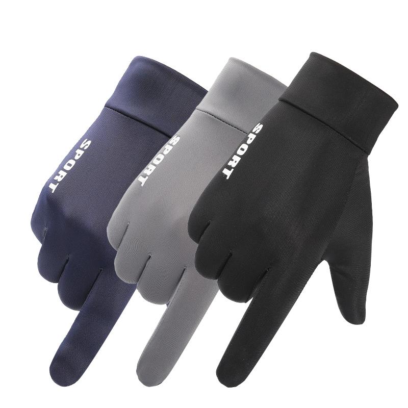 Мужские перчатки без пальцев Артикул 596951414603