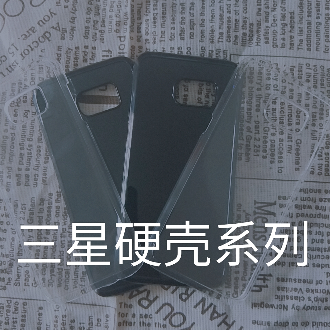 三星I8150//I8190/I8262/I9000/I9082/I9100滴胶凹槽手机壳硬壳