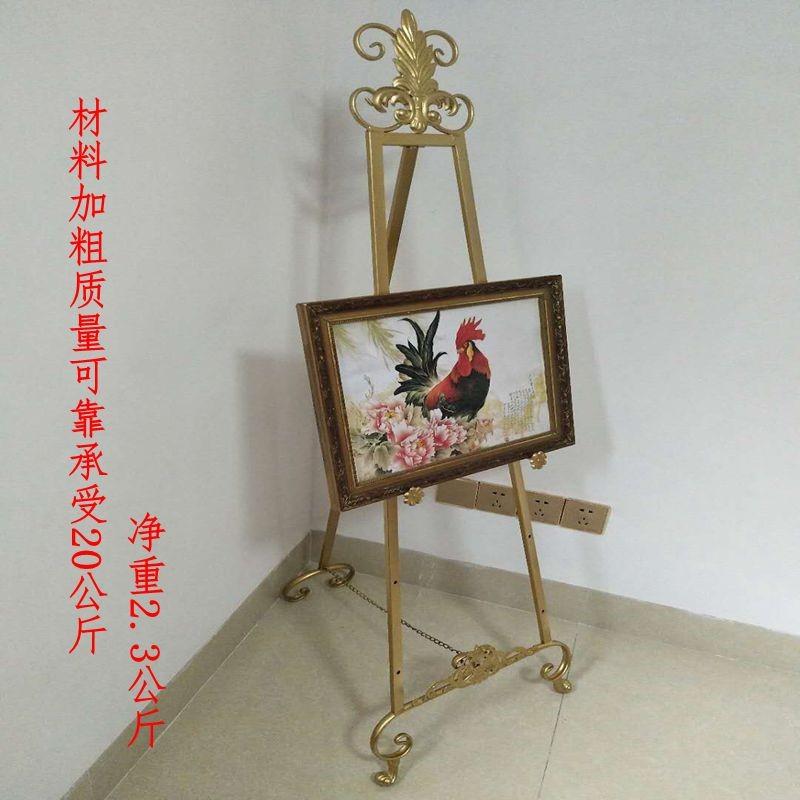欧式铁艺油画架展示架 落地迎宾架婚庆照片架 广告海报架画板支架