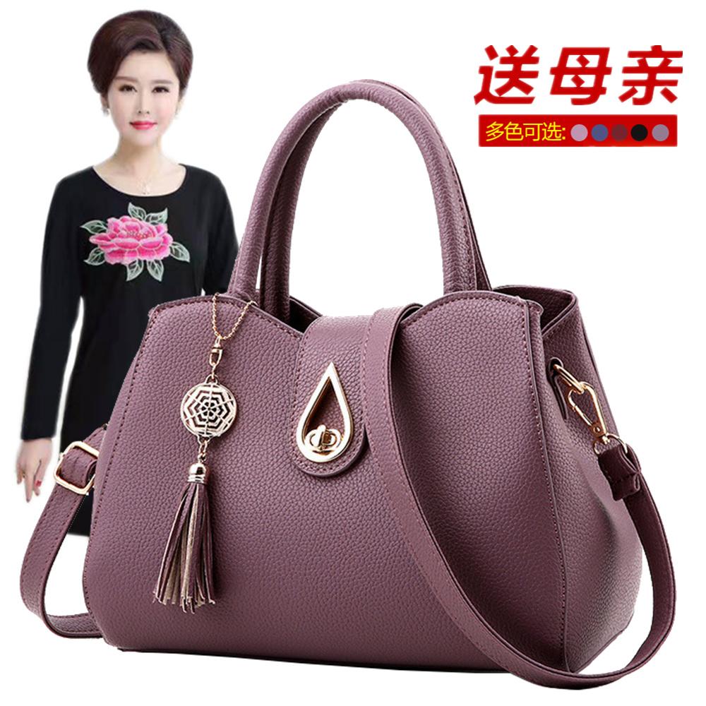 Женские сумки из кожзама Артикул 565742755868