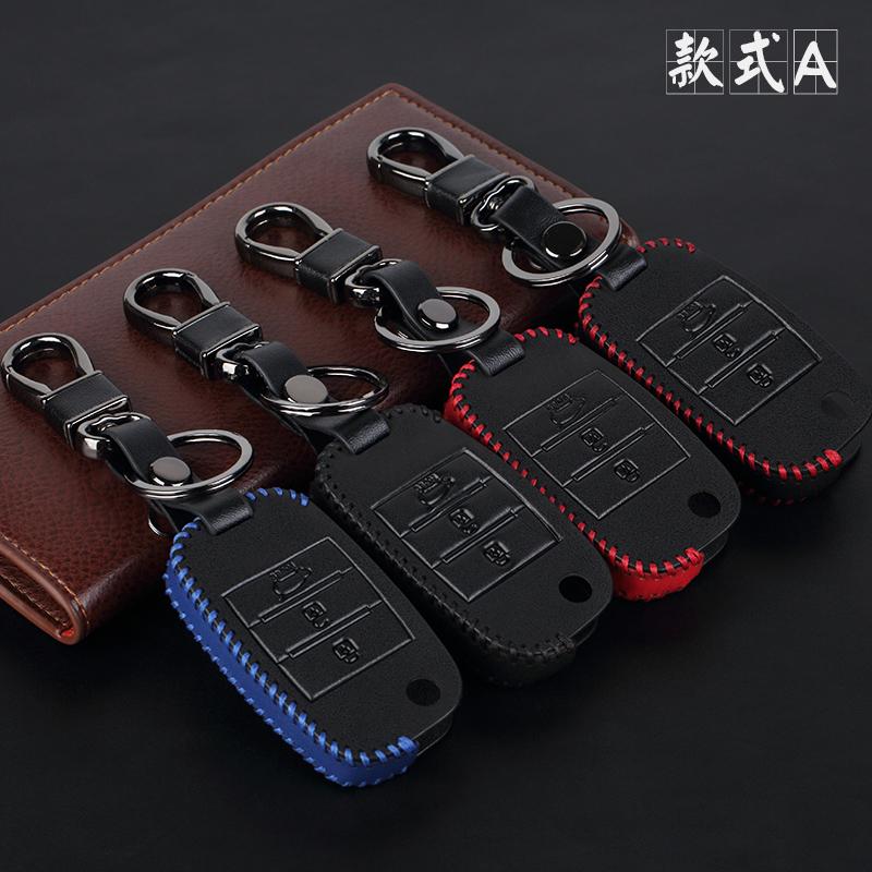 於起亞鑰匙包K2 K4 K5 K3S KX3智跑傲跑K3汽車用真皮鑰匙包套