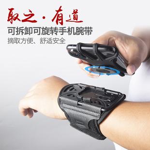 跑步手机臂包运动手包6.5寸可触屏男女款苹果华为装备旋转360臂套