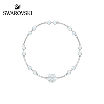 (new) Swarovski SWA REMIX COLLECTION invisible magnetic buckle female bracelet Jewelry