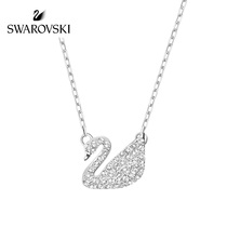 Swarovski Swan Pave fashion little Swan necklace lady collarbone chain jewelry pendant hundred matching accessories