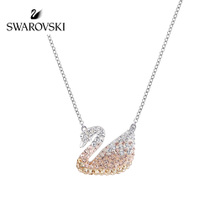 Swarovski iconic Swan gradient Swan necklace female collarbone chain with high-grade necklace female
