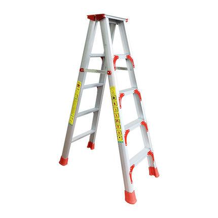 星邦室内家用多功能可折叠人字梯