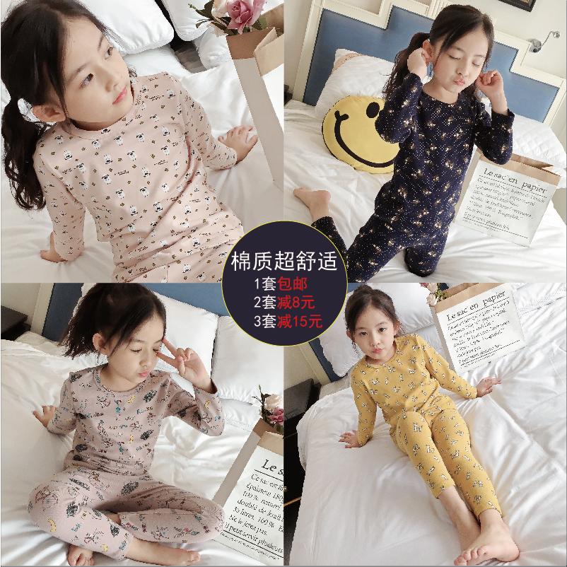 2018秋新款棉质超舒适透气卡通印花中小女儿童套装睡衣家居服套装
