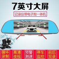 360度全景倒车影像 汽车载行车记录仪电子狗一体机双镜头高清夜视