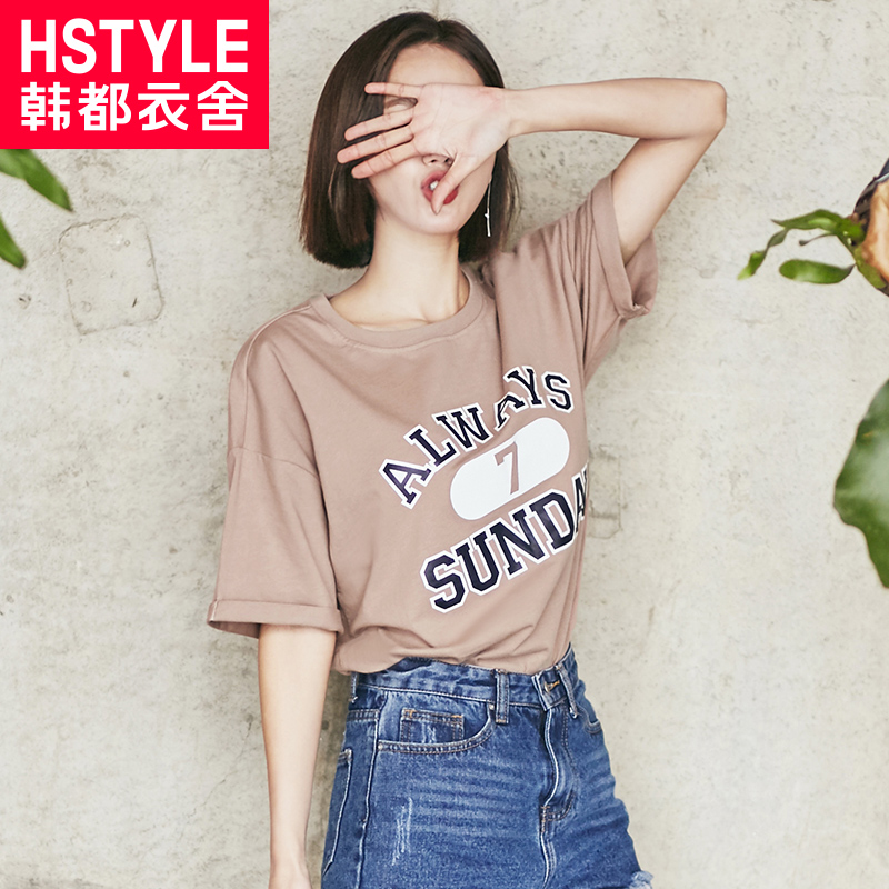 韩都衣舍2018夏装新款女装韩版学生宽松印花短袖T恤EQ10434��0320