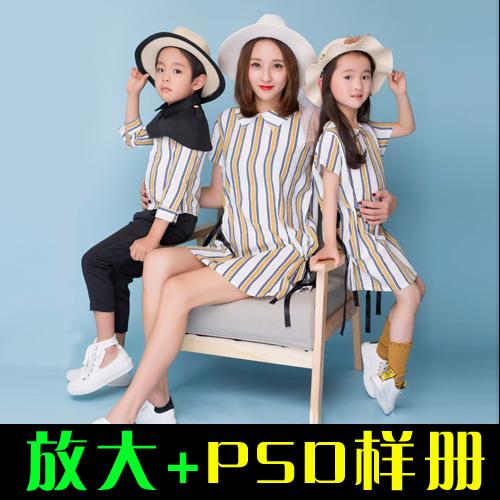 2020年新品儿童影楼亲子放大样片母女母子样册PSD相册模板素材