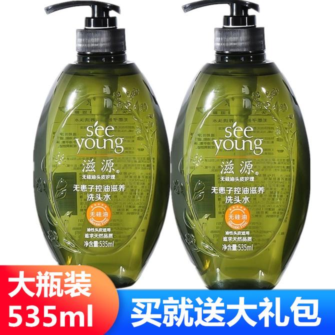 无患子控油止痒男女洗头水膏官网正品 护发素套装 滋源无硅油洗发水