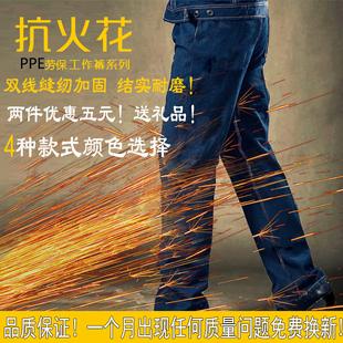 春秋纯棉加厚防烫耐磨牛仔电焊工作服工地长裤 宽松 维修劳保裤 男士