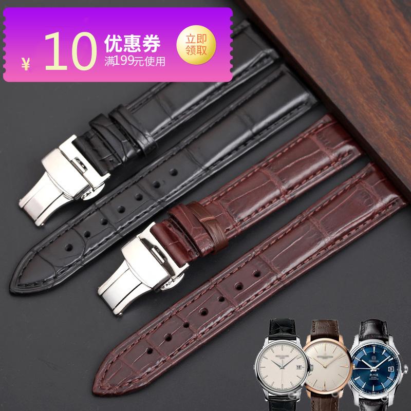 双面鳄鱼皮 美洲鳄鱼皮 适用于PP伯爵积家宇舶萧邦 男士手表带