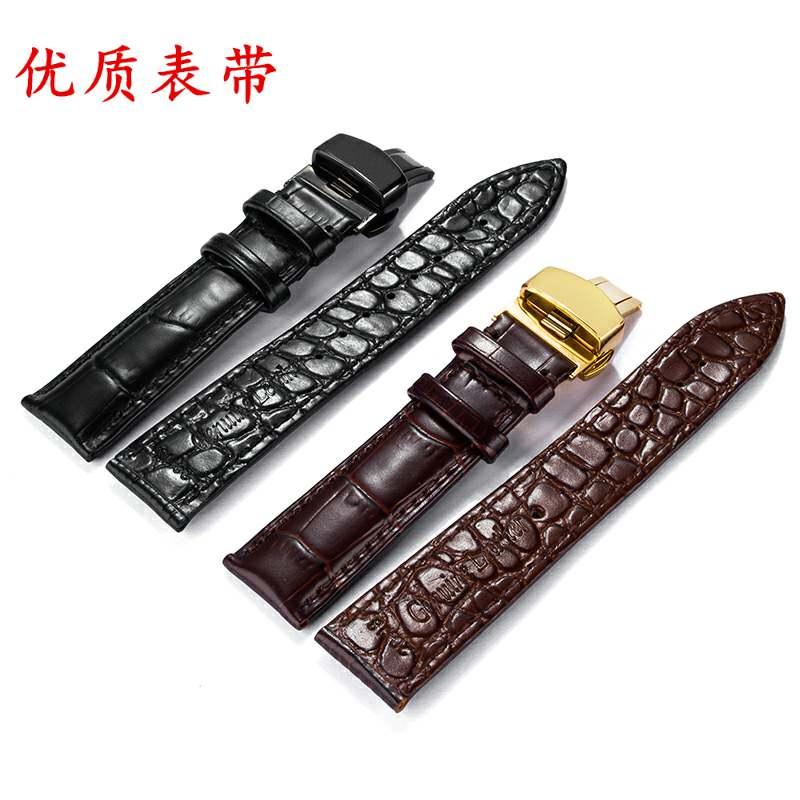 オメガの腕時計の本革の胡蝶ボタンはオメガチョウの飛男海馬の超覇オメガベルトに適しています。