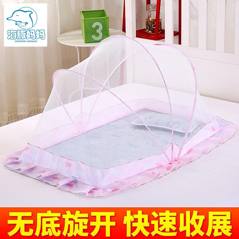 婴儿蚊帐宝宝纹帐无底可折叠新生儿童bb小孩床防蚊蒙古包防蚊罩