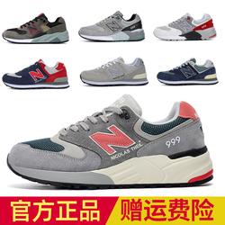 新百倫運動鞋業有限公司授权NANBO NB999秋冬男鞋女鞋跑步运动鞋
