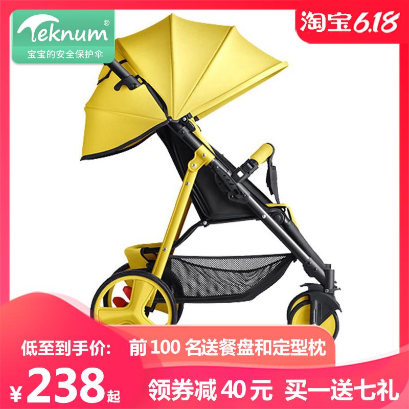 TEKNUM婴儿推车可坐可躺轻便伞车便携式可折叠童车避震宝宝手推车