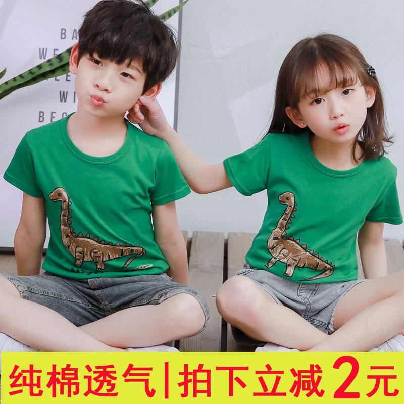 夏季短袖男童纯棉童装中大童潮t恤