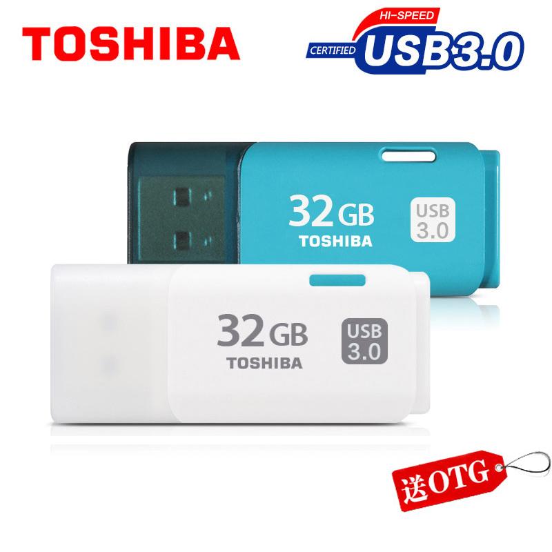 ~五倉發貨~東芝u盤32G 隼閃32G 高速 USB3.0 32GB 32gu盤 正品