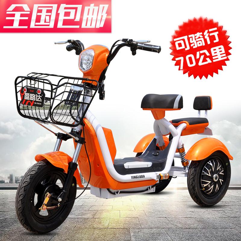 Мисс электрический трехколесный велосипед. для взрослых в миниатюре небольшой аккумуляторная батарея двойной автомобиль другие люди использование случайный автомобиль инвалид болезнь человек поколение автомобиль