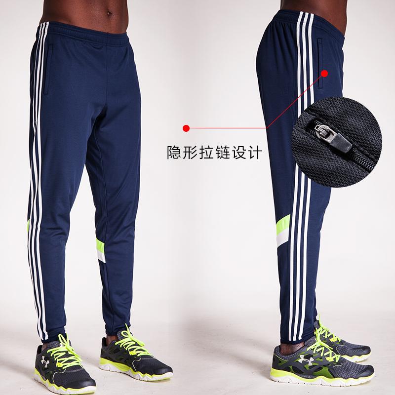速干运动裤男士徒步裤秋冬季加厚加绒高弹力训练足球健身跑步长裤