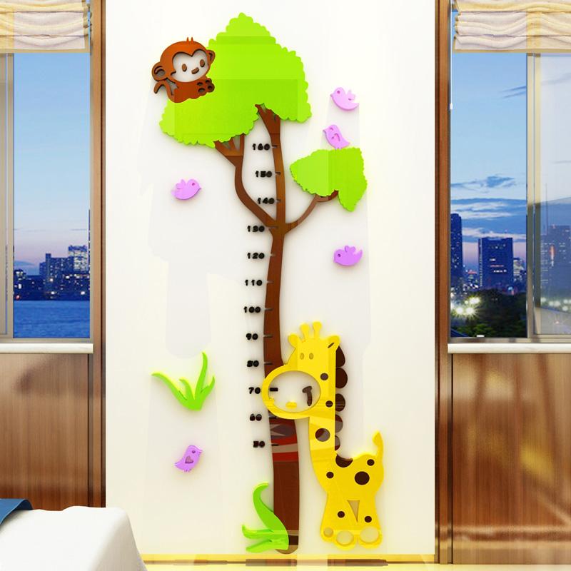小树卡通儿童身高贴画3d立体墙贴画儿童房宝宝房间装饰测量身高贴