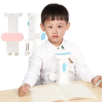 Effective writing position Orthosis Childrens Vision Protector students use orthosis vision child posture writing rack Desk protective frame primary school students prevent myopia sitting orthosis