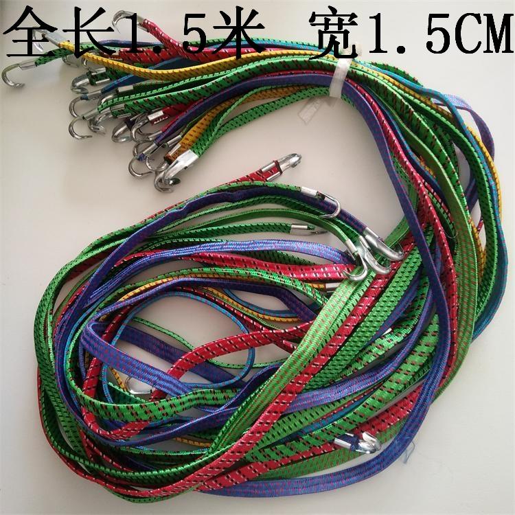 [厂家直销1.5米自行车捆车绳 ] разноцветный [行李绳 弹性皮筋扎带 一元店百货]