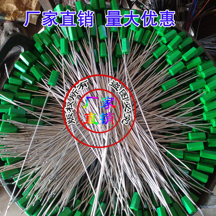 Manufacturers direct steel wire sealing strip tightening type locking steel wire lock one time sealing and logistics transportation sealing