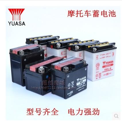 YUASA/���\12VYTX7A-BS 12N7-4A N9-4B-1 YB5L-B摩托�蓄�池�瓶