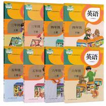 2020人教版小学英语课本全套英语书3 4 5 6年级上下pep英语全套8本教科书三四五六上册下册年级教材3-6年级英语小学全套英语书课本