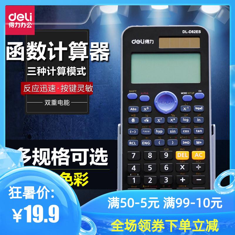 Калькуляторы Артикул 521501846649
