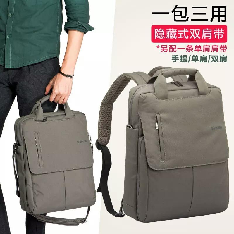 以诺电脑包背包双肩13.3 14寸笔记本包女男商务15.6手提单肩防震