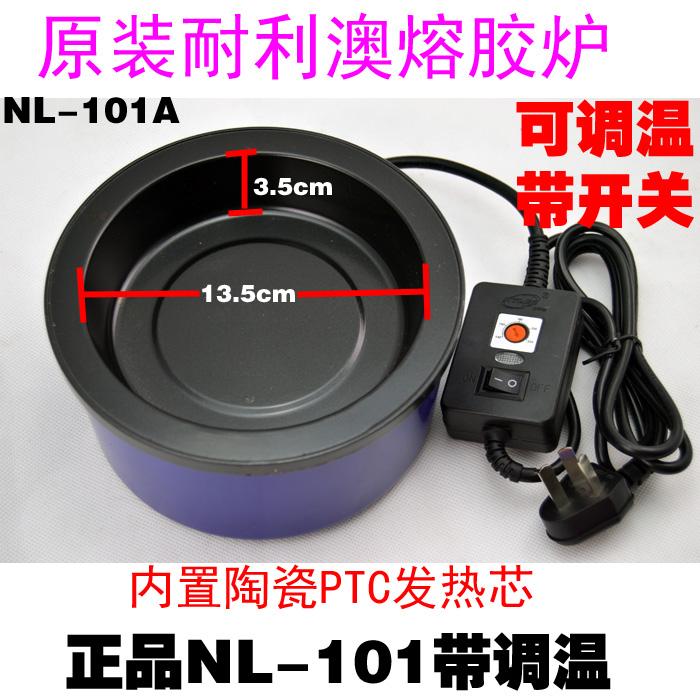 Бесплатная доставка термостат расплав клей печь подлинный сопротивление прибыль австралия NL-101A 102 107 расплав клей печь термоплавкий клей передавать