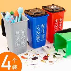 桌面垃圾分类笔筒桶家用可爱办公室迷你桶创意宣传小桶游戏道具上海卡片幼儿园教具环保儿童益智早教亲子干湿