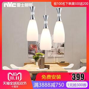 雷士照明餐吊灯led三头餐厅灯现代简约大气餐桌灯咖啡创意吧台灯