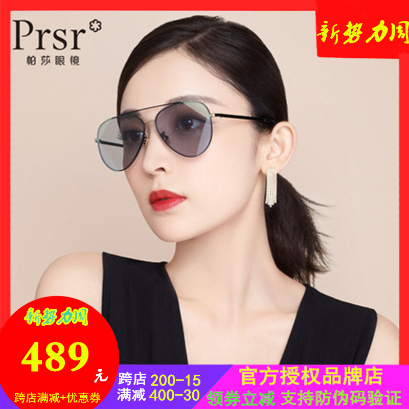 Passa 2020 new brand black sunglasses pilot color changing Sunglasses fashionable male and female driver toad glasses