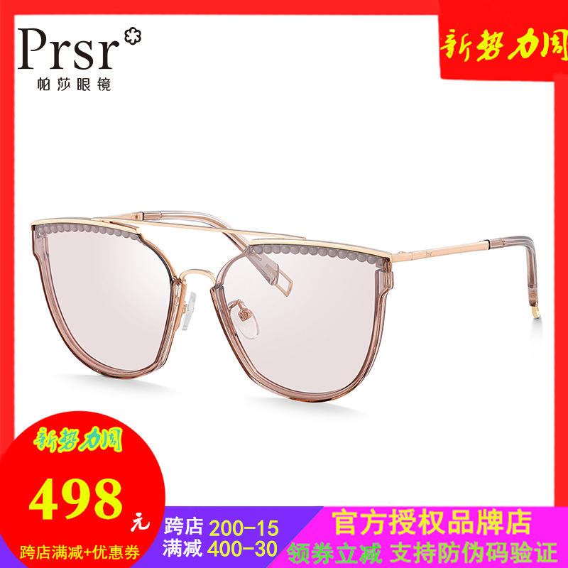 Passa transparent Tan sun protection sunglasses personality retro fashion long round face Sunglasses fashionable butterfly shaped big frame eyes