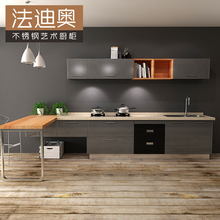Fadio stainless steel kitchen cabinet modern minimalist economic stainless steel countertop kitchen decoration whole cabinet custom