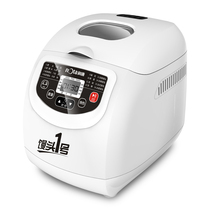 Steamed Bun Magic Box automatic intelligent Household steamed Bun Machine No. 1th Zhenghanhui Rota run Tang RTBR-601