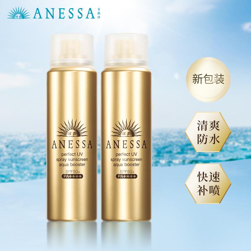 ANESSA/安热沙户外防晒喷雾日本2瓶SPF50+男女面部身体防晒霜学生