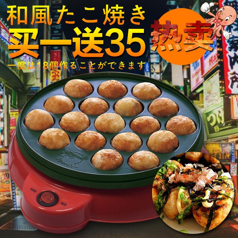 Выход япония домой осьминог маленький вишня пилюля машина формы для выпечки машинально осьминог сжигать ткацкий станок сделать осьминог пилюля инструмент
