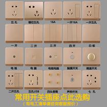 五孔卫生间厨房家用暗明装10A室内防水插座防潮浴室开关马桶