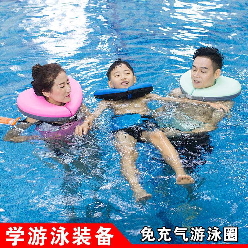 成人大人儿童6-10岁初学者游泳圈限10000张券